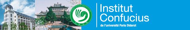 logo Institut Confucius