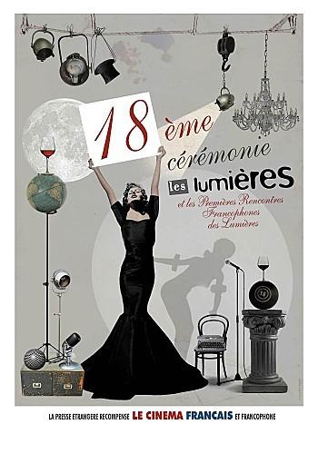 La 18e cérémonie des Prix Lumières a eu lieu  le  vendredi 18 janvier 2013  à la Gaieté Lyrique.