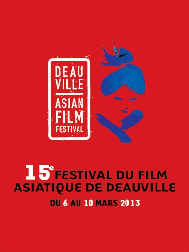 EDITION15_Deauville Asia