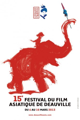 Deauville Asia affiche 2013